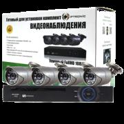 Системы видеонаблюдения - Готовые комплекты видеонаблюдения